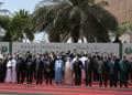 Организация Исламского сотрудничества